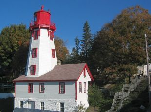 Kincardine Lighthouse, Museum & Giftstore